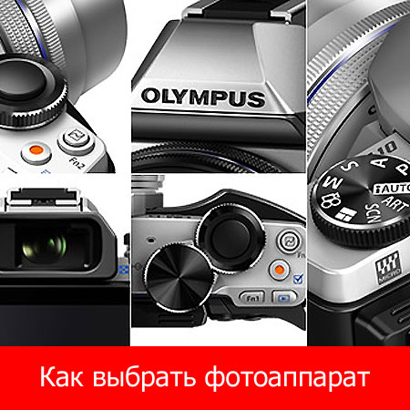 Лучшие цифровые фотоаппараты 2015 года Ñ